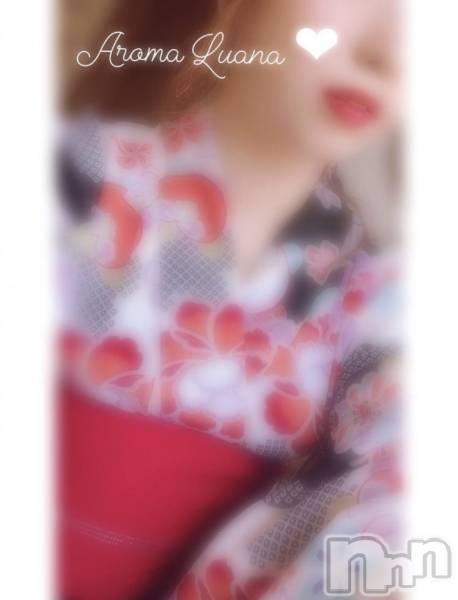 新潟駅前リラクゼーションAroma Luana(アロマルアナ) 新人☆冬城 みくの8月5日写メブログ「シフト更新」