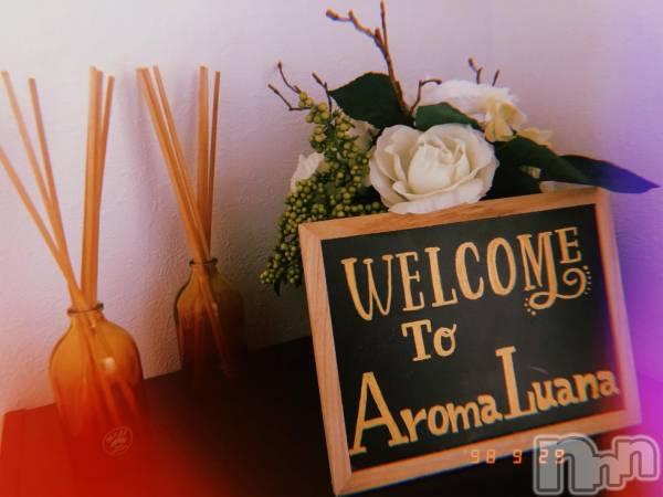 新潟駅前メンズエステAroma Luana(アロマルアナ) 新人☆冬城 みくの9月29日写メブログ「出勤してます❤︎」