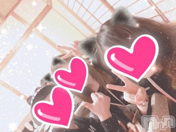 長岡・三条全域コンパニオンクラブ長岡コンパニオン(ナガオカコンパニオン) かほの2月21日写メブログ「大好きな先輩方♡」