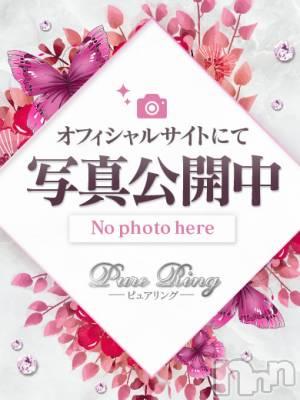 ★翔子(しょうこ(34) 身長163cm、スリーサイズB91(F).W57.H85。松本デリヘル ピュアリング在籍。