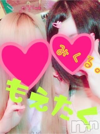 長野デリヘルもえたく!(モエタク!) みくる☆Hカップ地元爆乳ロリ★(19)の2018年7月14日写メブログ「今日から!」