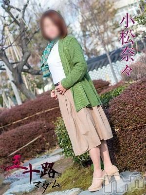 小松奈々(57) 身長157cm、スリーサイズB99(C).W74.H94。 五十路マダム新潟店(カサブランカグループ)在籍。