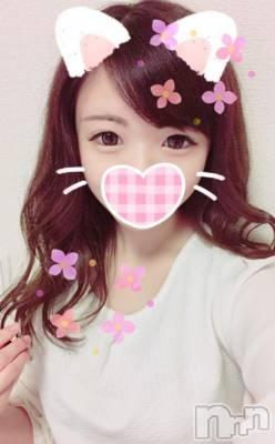 長岡デリヘル ROOKIE(ルーキー) 新人☆もえな(18)の6月19日写メブログ「6/17のお礼日記♡」