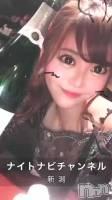 【新潟美女】新潟駅前のセクシー&キュートなアノ子♡