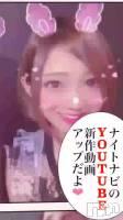 【本日公開】Youtube動画/#049.新潟駅前