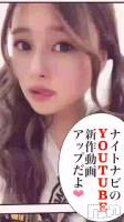 【本日公開】Youtube動画/#048.新潟駅前