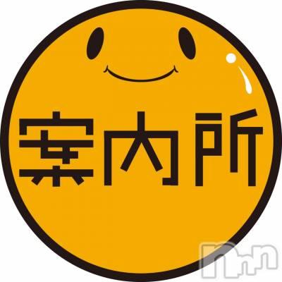 新潟駅前スタッフ 年齢ヒミツ / 身長ヒミツ
