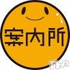ナイトナビスタッフ(駅前案内所エイト)