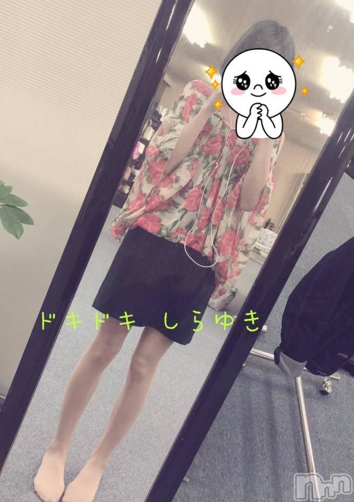 新潟デリヘルドキドキ シラユキ(24)の6月5日写メブログ「10分サービスしちゃうよ(∩˃o˂∩)♡」
