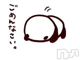 新潟デリヘルドキドキ シラユキ(24)の8月31日写メブログ「しらゆきさんの謝罪」