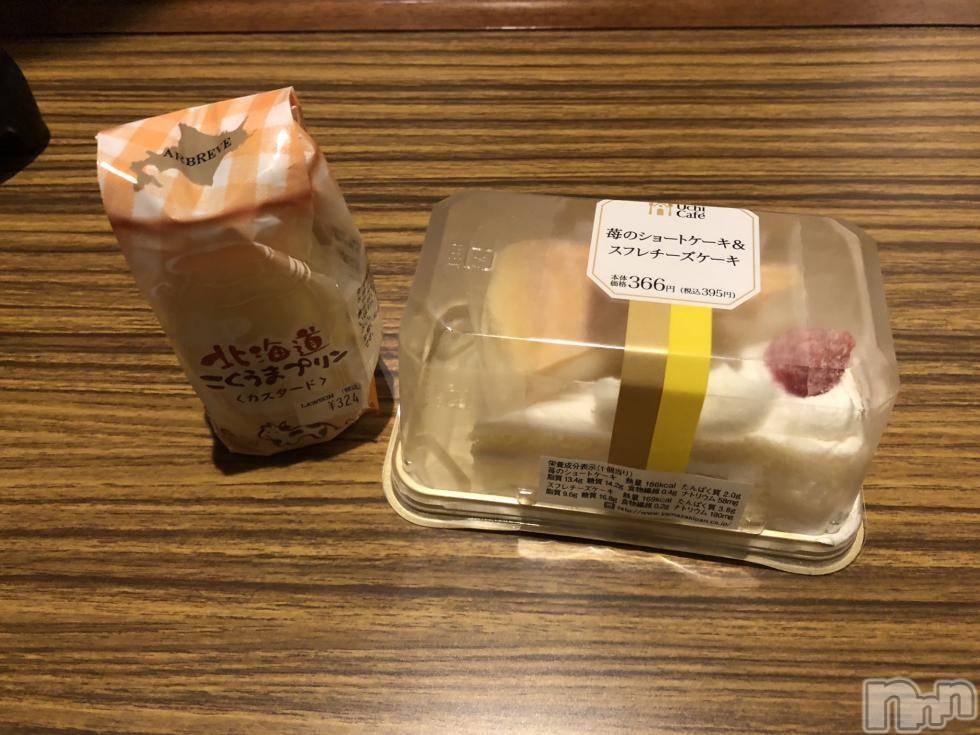 新潟デリヘルドキドキ シラユキ(24)の10月16日写メブログ「感謝⸜(*॑꒳॑*)⸝♪」
