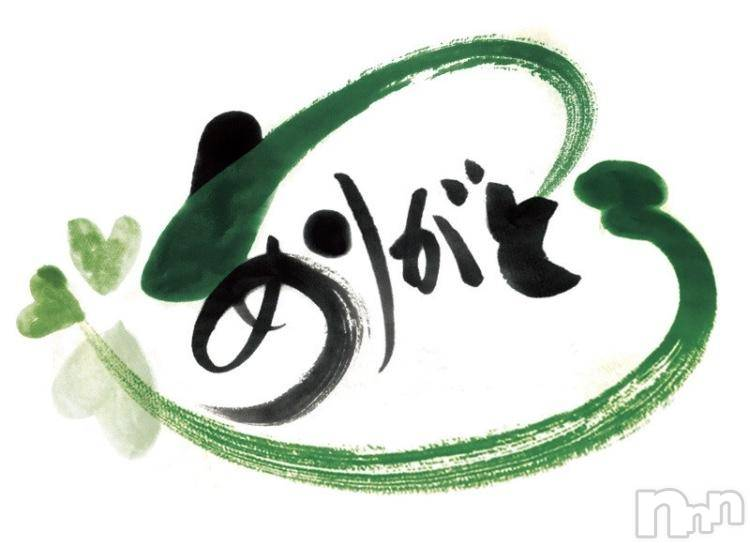 新潟デリヘルドキドキ シラユキ(24)の12月23日写メブログ「平成最後の…」