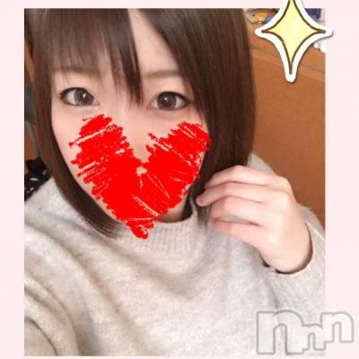 上田デリヘル BLENDA GIRLS(ブレンダガールズ) いちる☆ご奉仕(25)の2月17日写メブログ「ありがと」