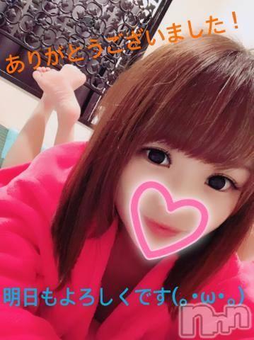 新潟ソープ新潟バニーコレクション(ニイガタバニーコレクション) マナ(23)の1月13日写メブログ「ありがとう?」