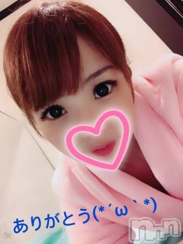 新潟ソープ新潟バニーコレクション(ニイガタバニーコレクション) マナ(23)の1月14日写メブログ「ありがとう(*´ω`*)」