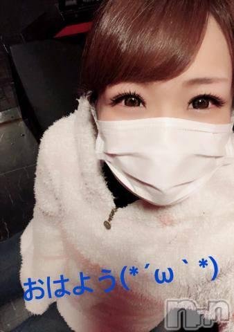 新潟ソープ新潟バニーコレクション(ニイガタバニーコレクション) マナ(23)の4月5日写メブログ「おはまな?(*´ω`*)」