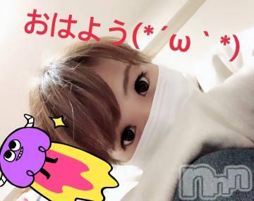 新潟ソープ新潟バニーコレクション(ニイガタバニーコレクション) マナ(23)の4月6日写メブログ「おはまな?」
