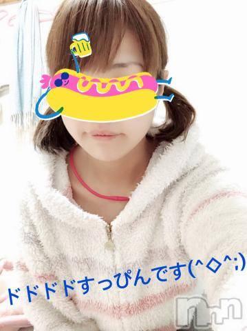 新潟ソープ新潟バニーコレクション(ニイガタバニーコレクション) マナ(23)の5月5日写メブログ「ありがとうございました?」