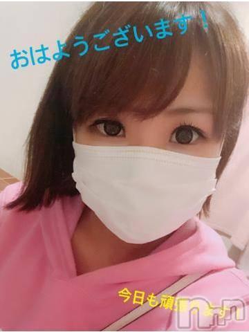 新潟ソープ新潟バニーコレクション(ニイガタバニーコレクション) マナ(23)の5月23日写メブログ「おはようございます(*´ω`*)」