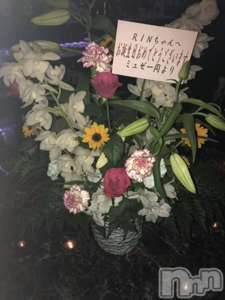 殿町スナックmusee(ミュゼ) RINの8月19日写メブログ「(´°̥̥̥̥̥̥̥̥ω°̥̥̥̥̥̥̥̥`)」