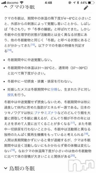 新潟駅前キャバクラCLUB ALBATROSS(アルバトロス) の2018年11月11日写メブログ「」