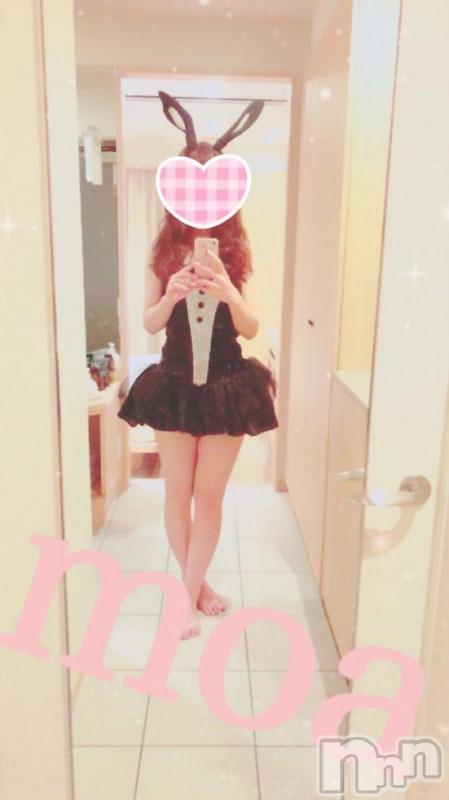 新潟手コキ綺麗な手コキ屋サン(キレイナテコキヤサン) もあ(23)の2018年7月14日写メブログ「やっと⋆⸜(*॑꒳॑*)⸝」