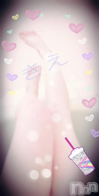 長岡人妻デリヘル人妻楼 長岡店(ヒトヅマロウ ナガオカテン) きえ(23)の2018年6月13日写メブログ「入浴ショット★重要なお知らせ」