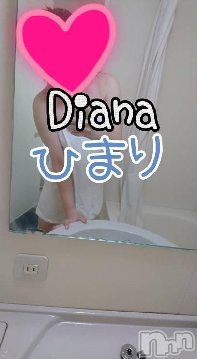三条デリヘルDiana-ダイアナ-(ダイアナ) ひまり(22)の8月24日写メブログ「おれい」