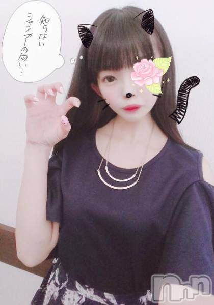 新潟駅前セクキャバCLUB Pーtwo(ピーツー) みうの7月11日写メブログ「⭐レトロゲーム」
