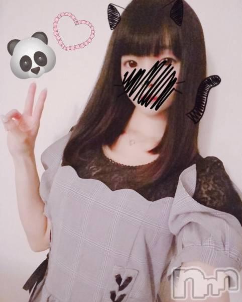 新潟駅前セクキャバCLUB Pーtwo(ピーツー) みうの9月2日写メブログ「⭐銀魂の映画みたい」