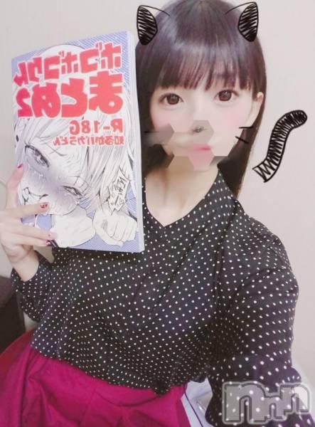新潟駅前セクキャバCLUB Pーtwo(ピーツー) みうの9月13日写メブログ「⭐ボコボコりん♡」
