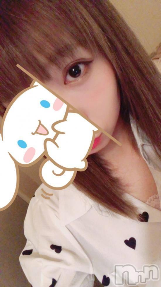 長岡デリヘルROOKIE(ルーキー) 新人☆うるは(19)の7月22日写メブログ「お礼♡」