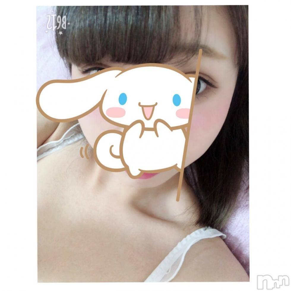 長岡デリヘルROOKIE(ルーキー) 新人☆うるは(19)の9月22日写メブログ「ヒィン( ;  ; )」