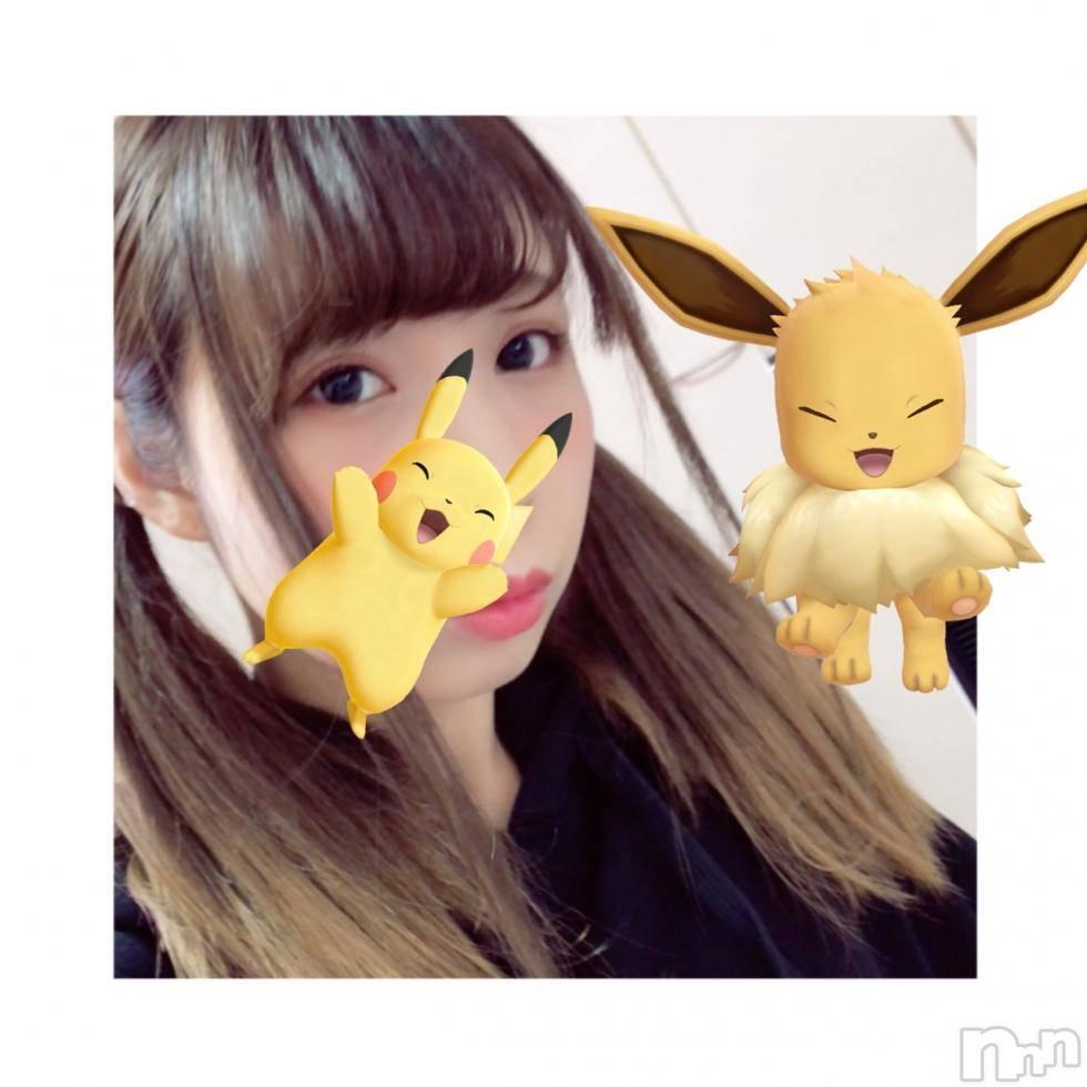 長岡デリヘルROOKIE(ルーキー) 新人☆うるは(19)の10月20日写メブログ「おれい♡」
