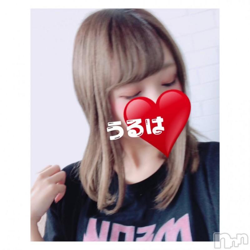 長岡デリヘルROOKIE(ルーキー) 新人☆うるは(19)の2018年6月13日写メブログ「到着♡」