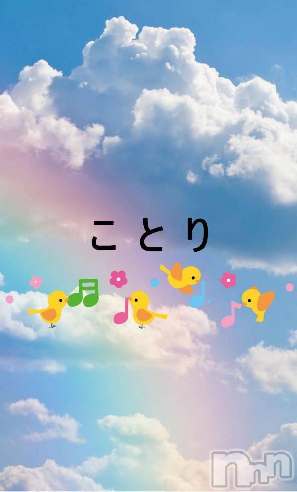 新潟ソープ-2nd- PENT(セカンドペント) ことりチームK(35)の10月17日写メブログ「おはようございます(^^)」
