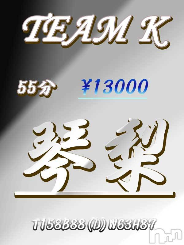 新潟ソープ-2nd- PENT(セカンドペント) ことりチームK(35)の2月20日写メブログ「おはようございます(^^)」