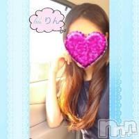 新潟デリヘル Iris(イーリス)の7月13日お店速報「18時より超スレンダー美女☆りんちゃん出勤です♪♪お問い合わせください!」