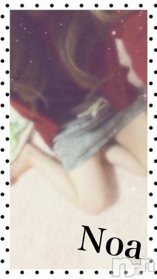 松本人妻デリヘル隣の奥様 松本店(トナリノオクサママツモトテン) のあ(24)の2018年6月15日写メブログ「お礼です♥️」