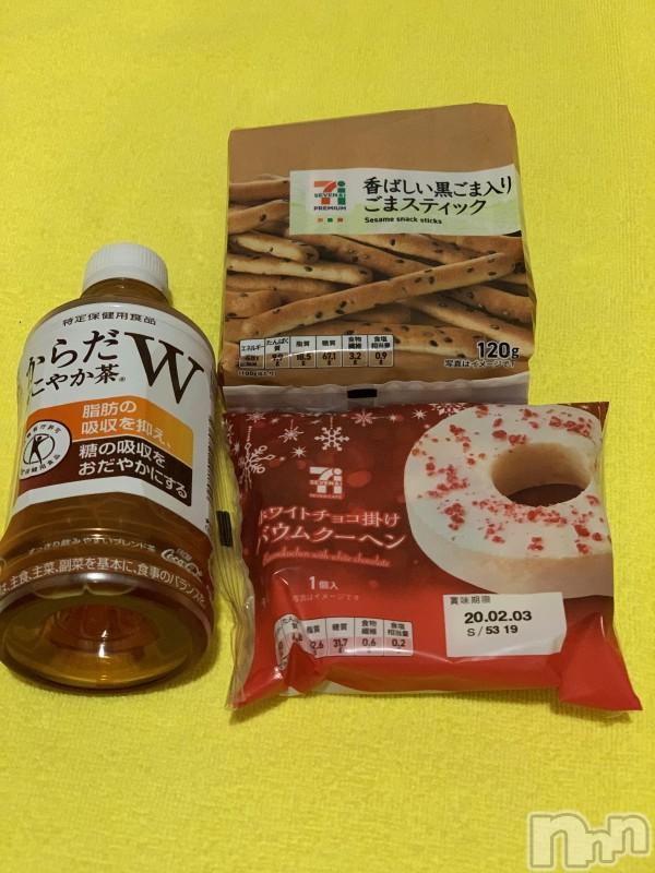 新潟ソープ-2nd- PENT(セカンドペント) けいさん(31)の2020年1月14日写メブログ「ありがとうございました♡」