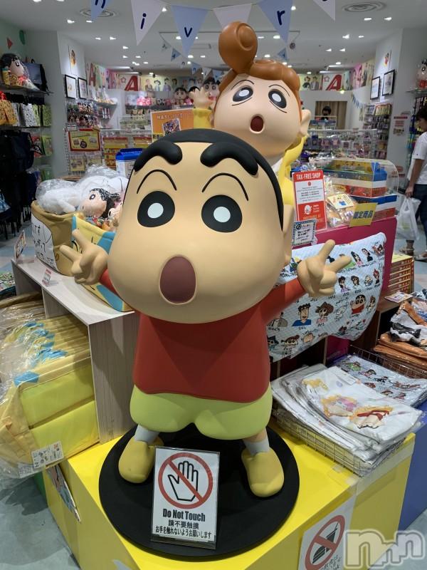 新潟ソープ-2nd- PENT(セカンドペント) けいさん(31)の2020年2月14日写メブログ「しんちゃん!!」