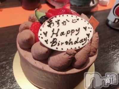 長野ガールズバーCAFE & BAR ハピネス(カフェ アンド バー ハピネス) あすか(20)の6月19日写メブログ「誕生日」
