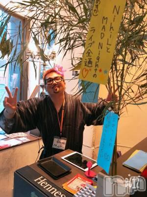 長野ガールズバーCAFE & BAR ハピネス(カフェ アンド バー ハピネス) あすか(20)の7月7日写メブログ「七夕イベント♡」