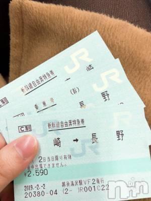 長野ガールズバーCAFE & BAR ハピネス(カフェ アンド バー ハピネス) あすか(20)の2月2日写メブログ「出勤したよぉー」
