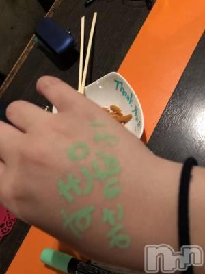 長野ガールズバーCAFE & BAR ハピネス(カフェ アンド バー ハピネス) あすか(20)の2月5日写メブログ「急遽!!」
