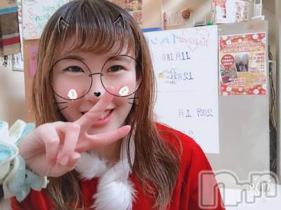 長野ガールズバーCAFE & BAR ハピネス(カフェ アンド バー ハピネス) あすか(20)の2月11日写メブログ「めあさん♡ᕼᗩᑭᑭYᗷIᖇTᕼᗞᗩY♡」