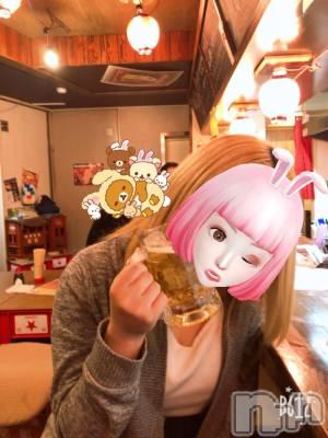 長野ガールズバーCAFE & BAR ハピネス(カフェ アンド バー ハピネス) あすか(20)の3月14日写メブログ「おはよう(p`・ω・´q)」