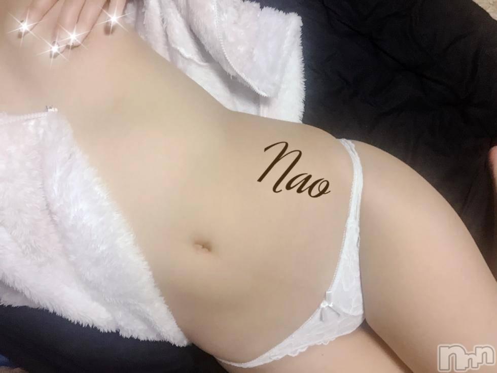 長岡手コキガールズハンド長岡(ガールズハンドナガオカ) なお(20)の1月29日写メブログ「寝起きセックスの後は二度寝したい」