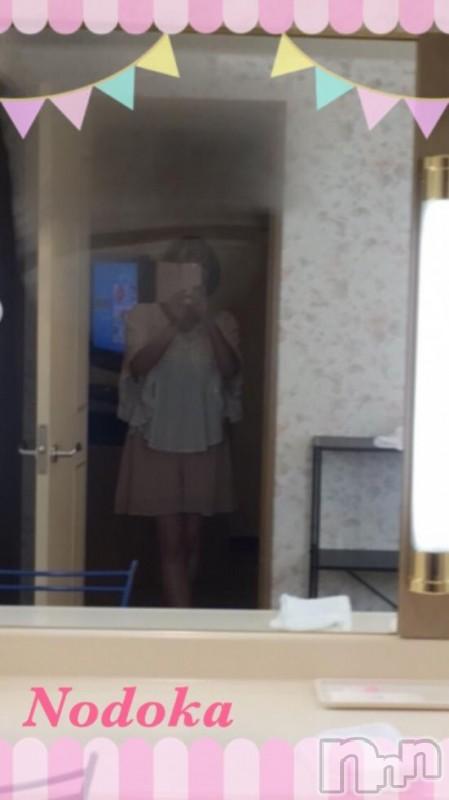 長野人妻デリヘル長野奥様幕府(ナガノオクサマバクフ) ノドカ(奥方)(29)の2018年7月14日写メブログ「エーゲ海17」