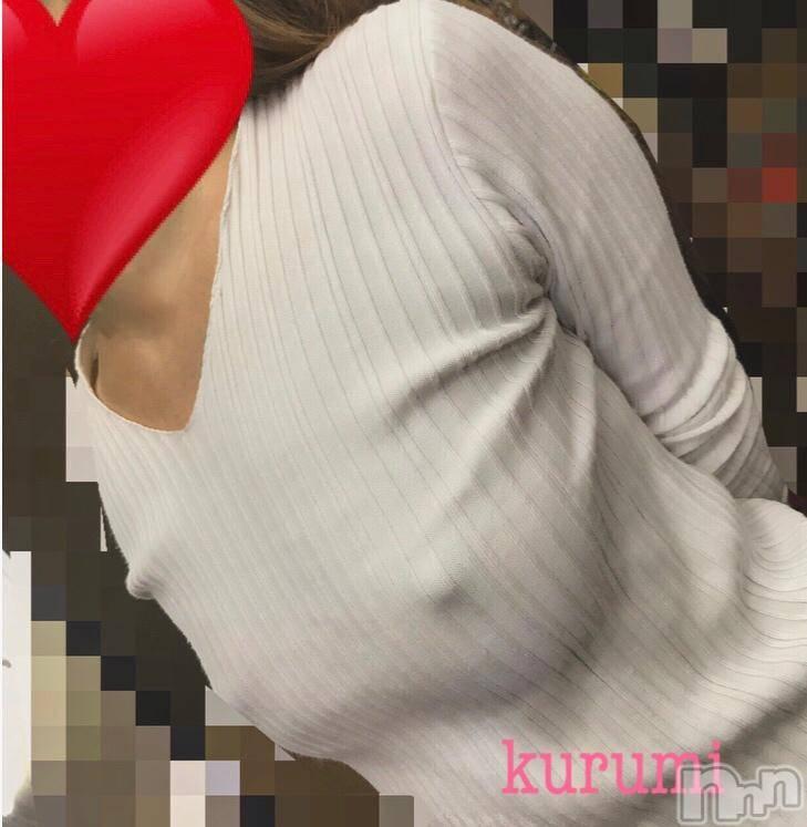 長岡手コキガールズハンド長岡(ガールズハンドナガオカ) くるみ(20)の6月20日写メブログ「服の上からって興奮する」